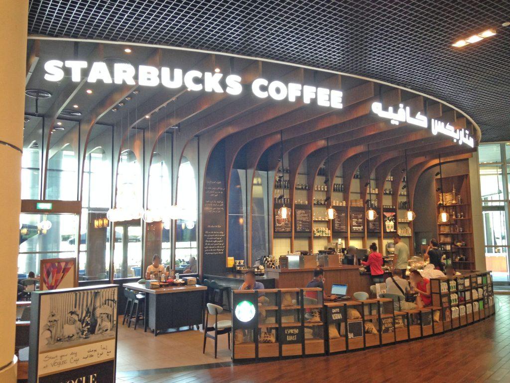 Starbucks Careers UAE 2021