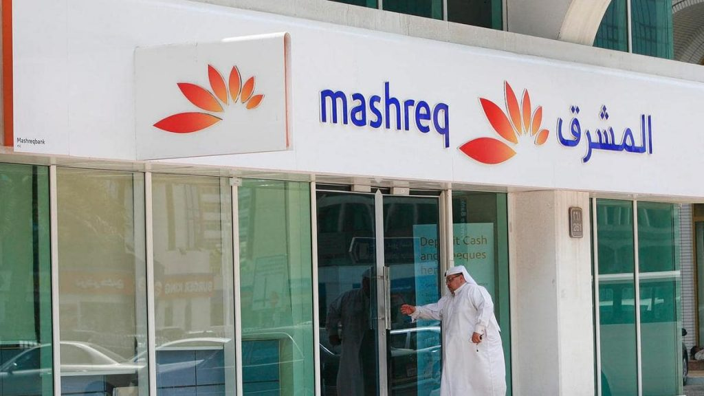 Mashreq Bank Careers and Latest Job Vacancies 2021