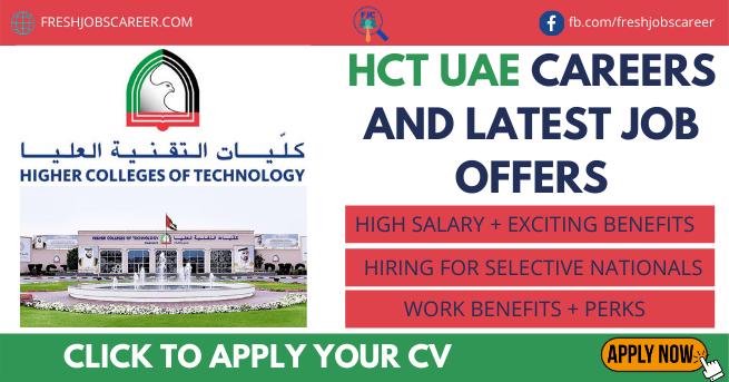 Higher Colleges of Technology Careers Job Vacancies